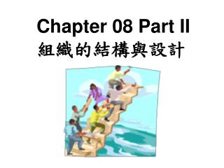 Chapter 08 Part II ????????