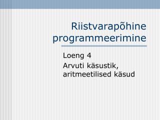 Riistvarapõhine programmeerimine