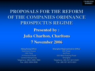 PROPOSALS FOR THE REFORM OF THE COMPANIES ORDINANCE PROSPECTUS REGIME