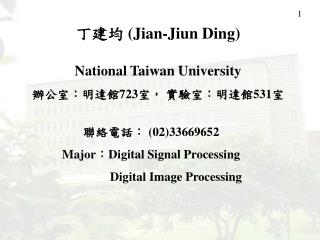 ???  (Jian-Jiun Ding) National Taiwan University ??????? 723 ?? ??????? 531 ?