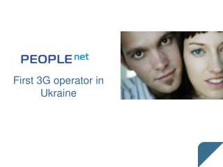 PEOPLEnet First 3G operator in Ukraine