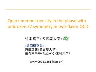 Quark number density in the phase with u nbroken  Z2 symmetry in two-flavor QCD