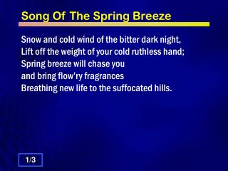 Song Of The Spring Breeze