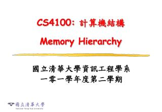 CS4100:  ????? Memory Hierarchy