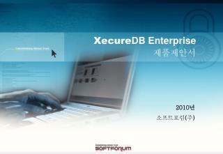 Xecure DB Enterprise