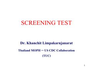 SCREENING TEST