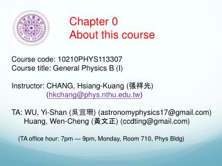 Chapter 0 About this course