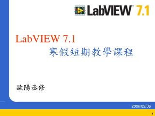 LabVIEW 7.1 ????????