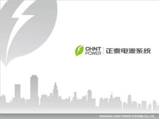 CHINT Group at a Glance