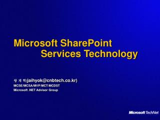 Microsoft SharePoint            Services Technology
