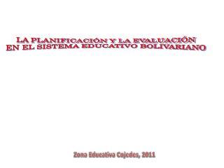 Zona Educativa Cojedes, 2011