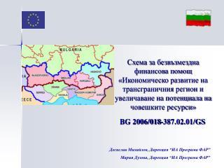 BG 2006/018-387.02.01/GS