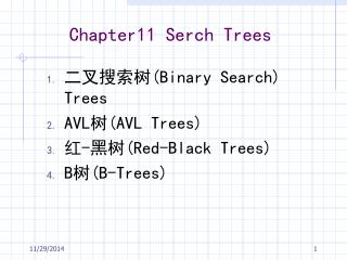 Chapter11 Serch Trees