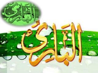 ورد في القرآن  (3) مرات