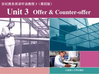 Offer & Counter-offer