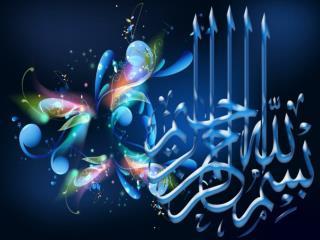 Islamic Studies course code 104