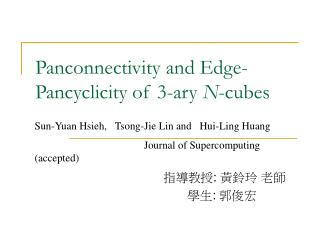 Panconnectivity and Edge-Pancyclicity of 3-ary N -cubes