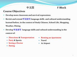 ??? 			F Block Course Objectives Develop more classroom and survival expressions