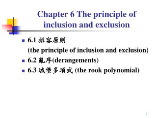 Chapter 6 The principle of inclusion and exclusion