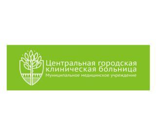 С 1 января 2011 года в Великом Новгороде реорганизована система управления здравоохранением