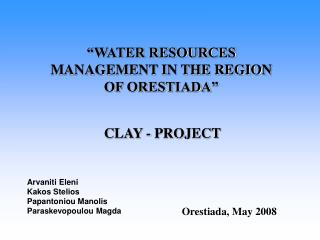 """WATER RESOURCES MANAGEMENT IN THE REGION OF ORESTIADA"""