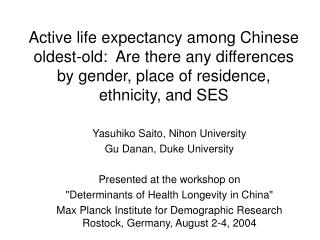 Yasuhiko Saito, Nihon University Gu Danan, Duke University Presented at the workshop on