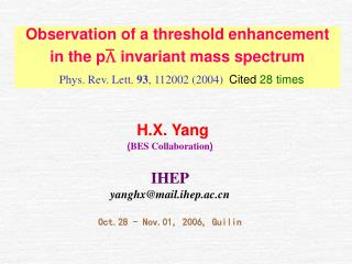 Observation of a threshold enhancement in the p ?  invariant mass spectrum