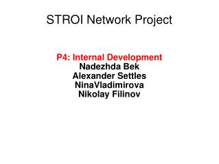 STROI Network Project
