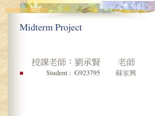 Midterm Project