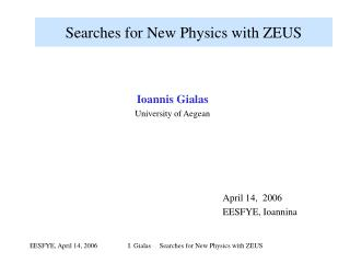 Searches for New Physics with ZEUS