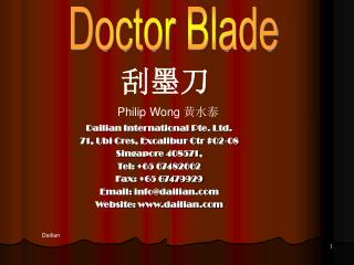 Dailian International Pte. Ltd. 71, Ubi Cres, Excalibur Ctr #02-08 Singapore 408571,