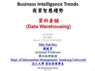 Business Intelligence Trends 商業智慧趨勢