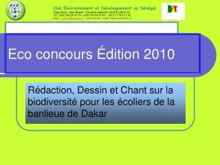 Eco concours Édition 2010