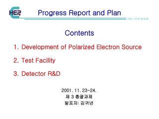 2001. 11. 23-24. 제  3  총괄과제 발표자 :  김귀년
