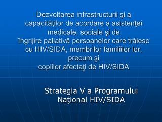 Strategia V a Programului Naţional HIV/SIDA