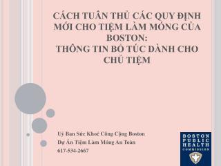 CÁCH TUÂN THỦ CÁC QUY ĐỊNH MỚI CHO TIỆM LÀM MÓNG CỦA BOSTON: THÔNG TIN BỔ TÚC DÀNH CHO CHỦ  TIỆM