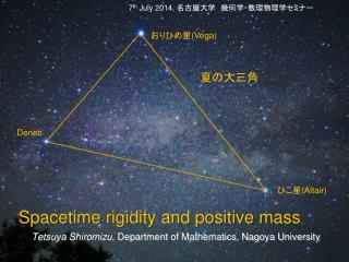 Spacetime  rigidity and positive mass