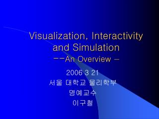 Visualization, Interactivity and Simulation -- An Overview –