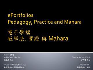 ePortfolios Pedagogy, Practice and Mahara
