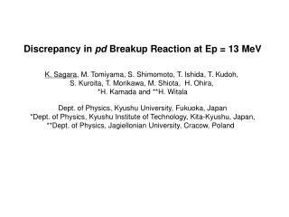 Discrepancy in  pd  Breakup Reaction at Ep = 13 MeV