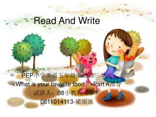 Read And Write