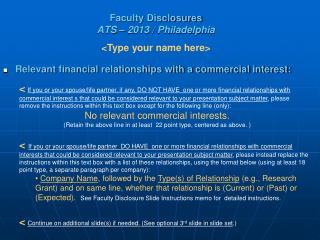 Faculty Disclosures ATS – 2013 / Philadelphia