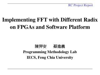 Implementing FFT with Different Radix on FPGAs and Software Platform 陳羿安       蔡進義