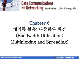 Chapter 6 대역폭 활용 :  다중화와 확장 (Bandwidth Utilization: Multiplexing and Spreading)