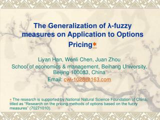 The Generalization of λ-fuzzy measures on Application to Options Pricing 