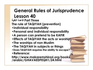 General Rules of Jurisprudence Lesson 40
