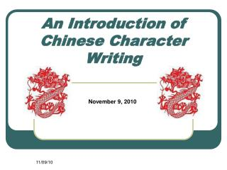 An Introduction of Chinese Character Writing