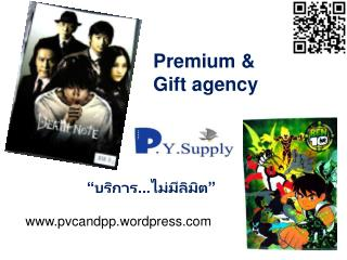 pvcandpp.wordpress