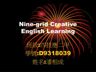 Nine-grid Creative English Learning