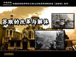 1、赫鲁晓夫改革的时间、内容、影响?